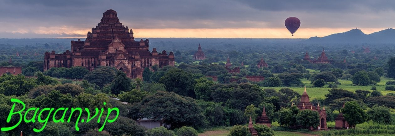 Bagan city of Myanmar